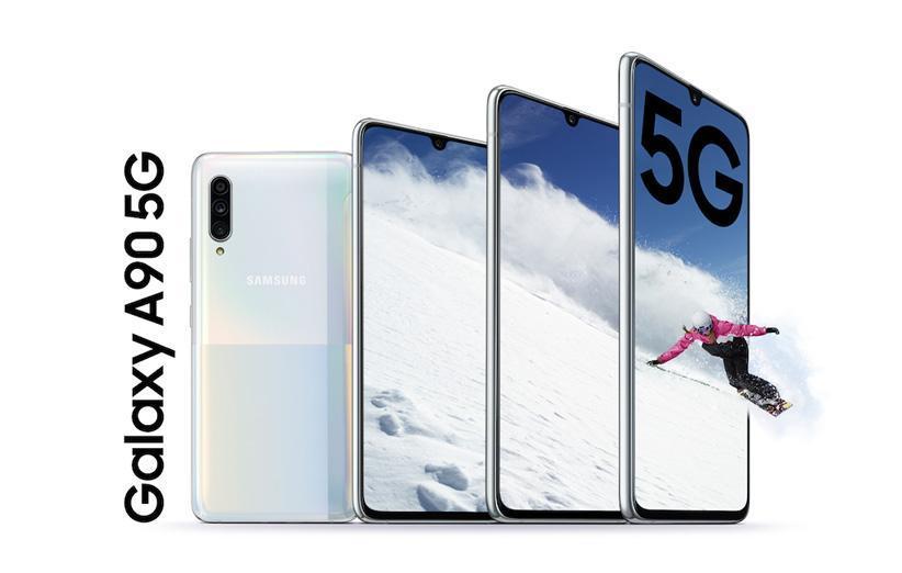گوشی گلکسی A90 5G سامسونگ با اسنپ دراگون 855 رسما رونمایی شد