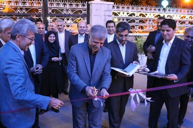 موزه بانک ملی مشهد افتتاح شد
