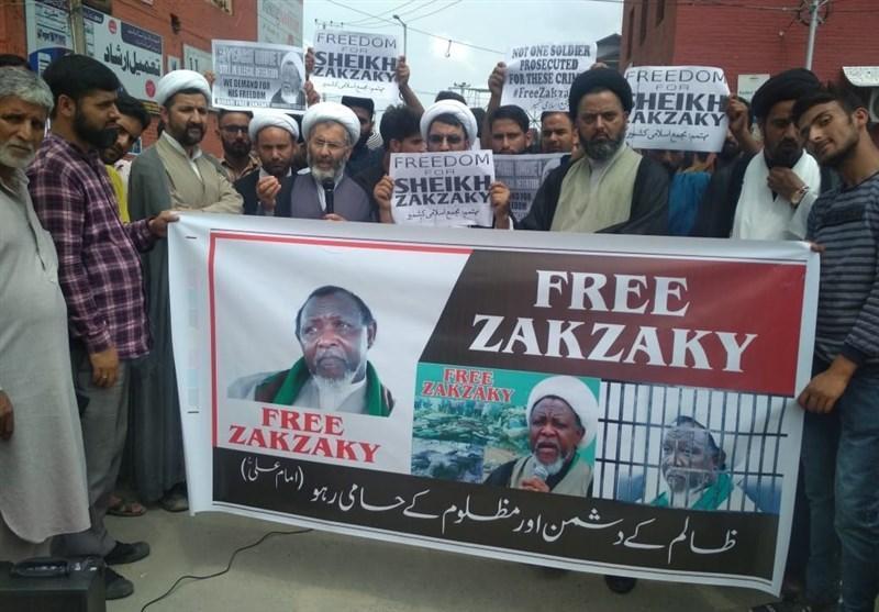 اعمال محدودیت های جدید علیه شیعیان نیجریه در ایام ماه محرم