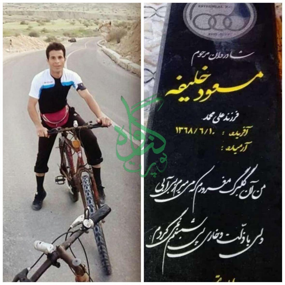 جوان هوادار استقلال در روستای طلحه دشتستان خودکشی کرد