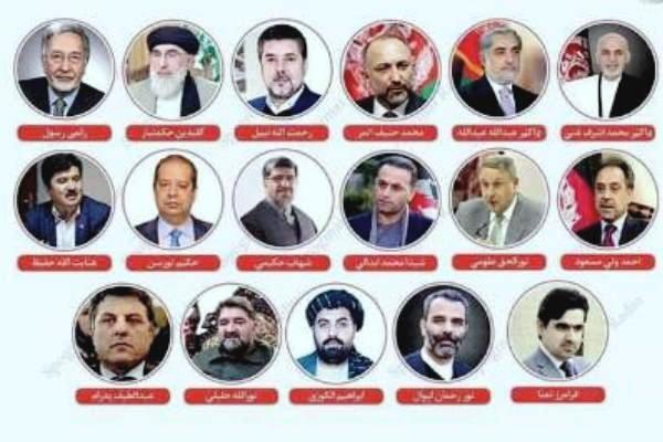 آشنایی با نامزدهای ریاست جمهوری افغانستان