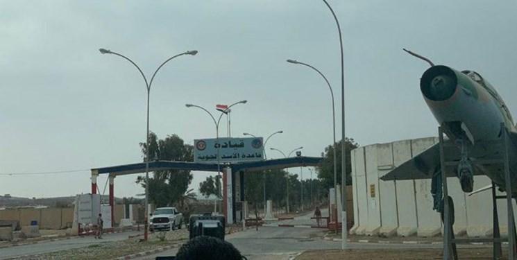 فرود هواپیماهای حامل نظامیان آمریکایی در پایگاه عین الاسد عراق