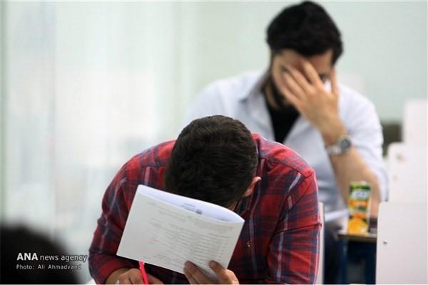 امکان ثبت نام دوباره در آزمون کارشناسی ارشد پزشکی از 25 فروردین ماه
