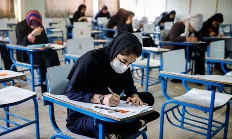 نظر آموزش و پرورش درباره برگزاری مجازی امتحانات پایه نهم