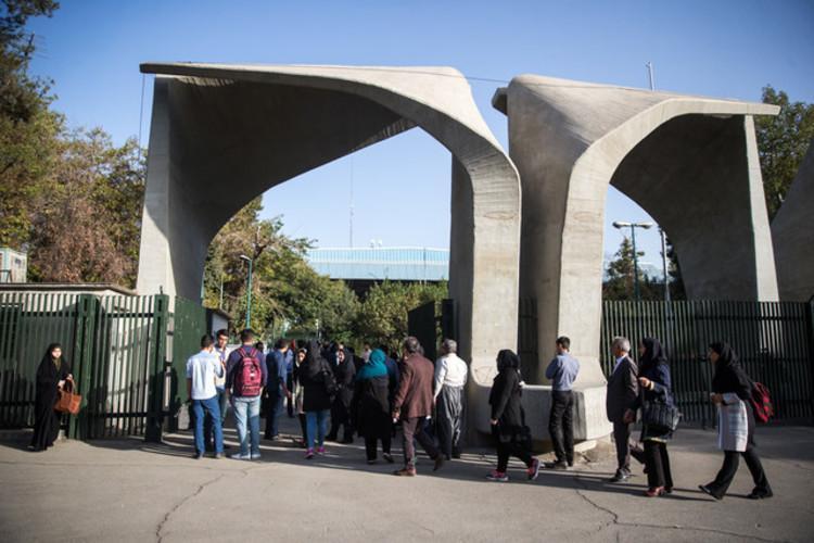 نحوه حضور کارکنان دانشگاه تهران از فردا اعلام شد