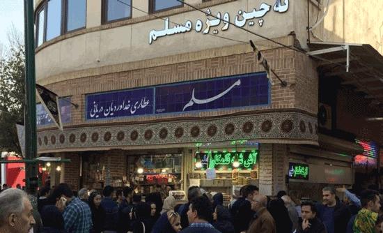 بهترین رستوران های بازار عظیم تهران