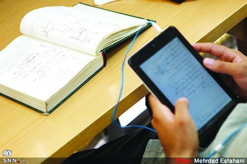 تقویم آموزشی ترم تابستانه دانشگاه امام خمینی (ره) اعلام شد