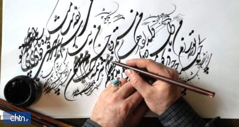 مراتب ثبت 4 میراث فرهنگی ناملموس به استانداران 31 استان ابلاغ شد
