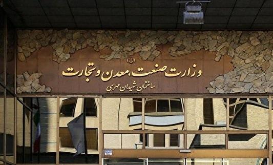 وزارت بی وزیر و تخته گاز قیمت خودرو