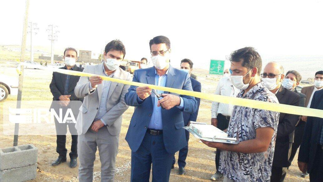 خبرنگاران پارکینگ خودروهای سنگین در چرداول افتتاح شد