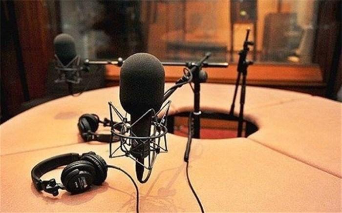 یه روز خاص را در رادیو نمایش تجربه کنید