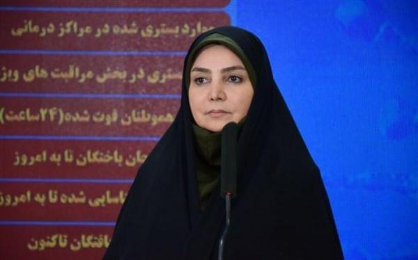 تاکید سخنگوی وزارت بهداشت بر پرهیز از برگزاری دورهمی در شب یلدا