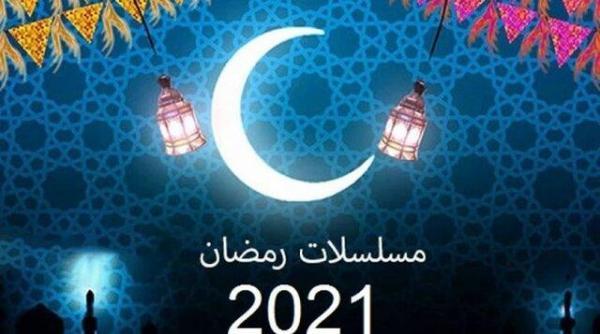 فروکش کردن کرونا فرصتی برای ساخت سریال های رمضان