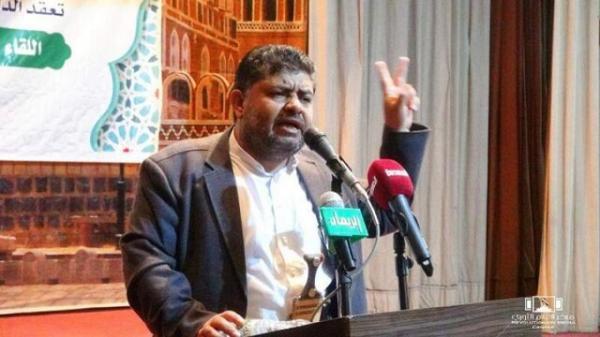 فراخوان انصارالله برای تظاهرات سراسری علیه آمریکا