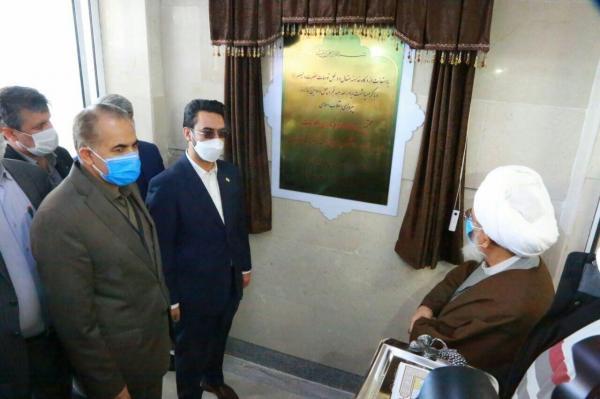 مجتمع آی سی تی استان زنجان با حضور وزیر ارتباطات به بهره برداری رسید