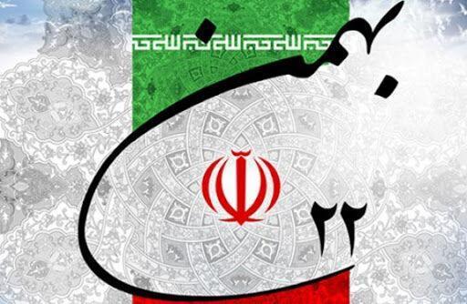 خبرنگاران 22 بهمن تجلی حمایت مردم از آرمان های امام راحل است