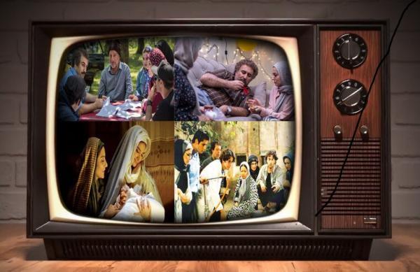 پخش خروج، 23 نفر و منطقه پرواز ممنوع در تلویزیون خبرنگاران