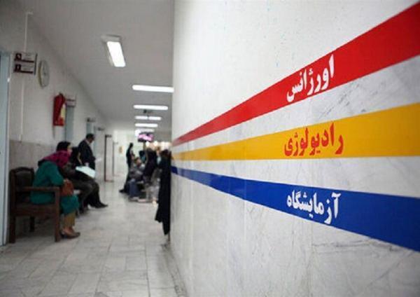 تعداد مراکز درمانی طرف قرارداد با صندوق بازنشستگی نفت افزایش یافت