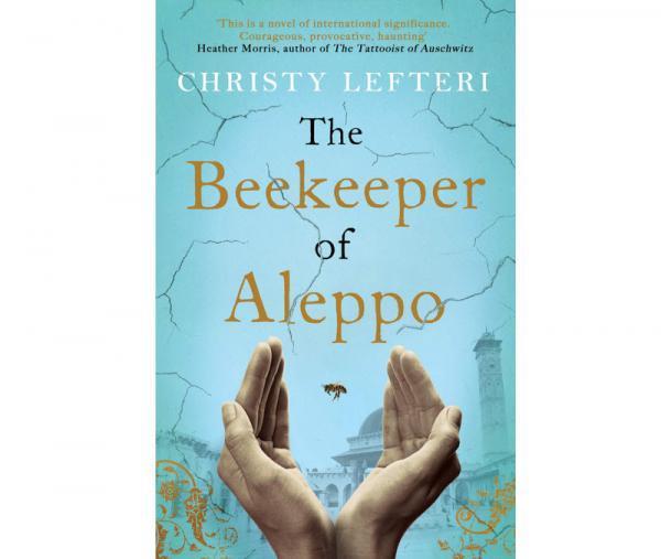 کتاب زنبوردار حلب - نوشته کریستی لفتری