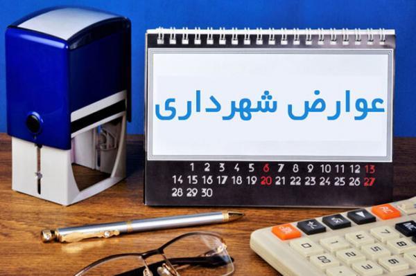 بهای خدمات شهرداری شیراز خرداد افزایش می یابد