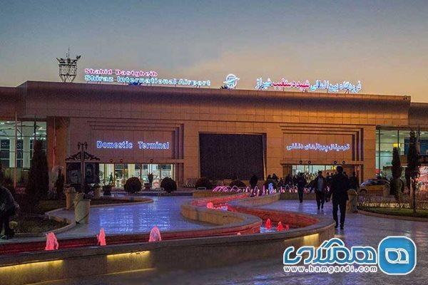 دفتر اطلاع رسانی گردشگری در فرودگاه بین المللی شیراز احیا می گردد